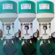 DTRO濃水調節閥  反滲透專用電動閥