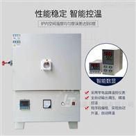 QSXF-7-10氮气保护炉 气体加热防氧化处理温度1000度