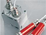 德国VSE-铝制齿轮流量计EF0.04ARO14V-PNP/2