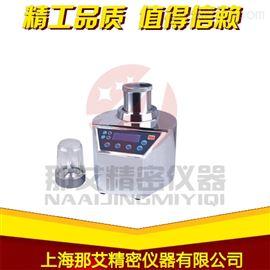 NAI-YJY-G浙江微量組織勻漿儀