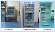 手术部恒温器容积≥430L温度0-100℃可调