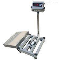 304全不锈钢电子磅秤