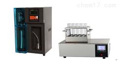 ST115A/B济南自动凯氏定氮仪面粉粮油分析仪