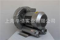 3KW高压旋涡式气泵