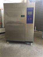 QBTH-80可程式恒温恒湿试验机