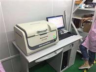 EDX1800B江苏天瑞ROHS检测仪