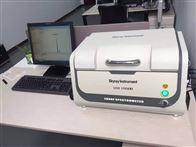 EDX1800BX-RAY重金属检测仪