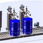 自动计量双头液体灌装机