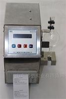 HD-TB細胞生物學儀器HD-TB