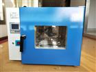 HG-9035A台式300度热空气老化箱