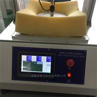 QB-8714海绵压陷疲劳试验机