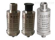 无锡厚德HD-ST-6振动速度传感器
