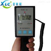多功能辐射检测仪RAM-01厂家直销价格