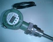 油品含水率檢測儀