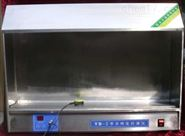 YB-3(双面)澄明度检测仪