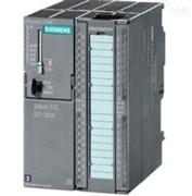 ??谖鏖T子S7-300PLC模塊原裝銷售
