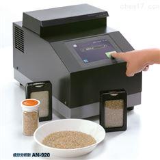 日本实验小型砻谷机水稻稻谷脱粒机