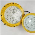 防爆護欄燈LED,50W