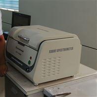 ROHS检测仪 EDX1800B 天瑞仪器厂家