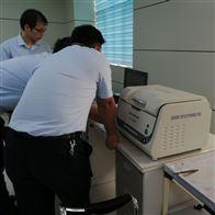 EDX1800Brohs六项和卤素检测仪器