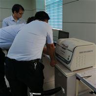EDX1800B天瑞仪器供应商ROHS检测仪