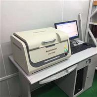 EDX1800BWEEE环保ROHS检测仪