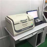 EDX1800B天瑞仪器ROHS检测设备