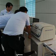 EDX1800E无卤ROHS指令检测仪
