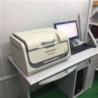EDX1800B江苏ROHS分析仪卤素测试仪