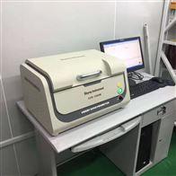 EDX1800B国产塑料原料环保ROHS检测仪