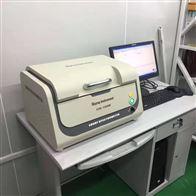 EDX1800B塑胶中重金属卤素ROHS检测用什么仪器