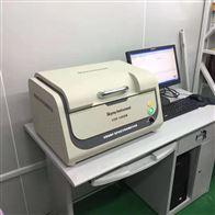 EDX1800BROHS检测设备