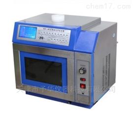 天津予华MCR-3智能微博化学反应仪/反应器