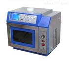予華MCR-3智能微波化學反應器/反應儀