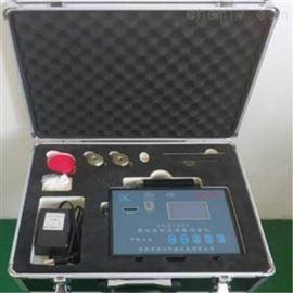 CCZ-1000便携式防爆粉尘检测仪