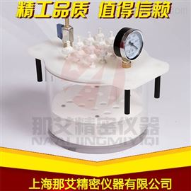 NAI-YXCQY-12A圓形固相萃取儀使用方法