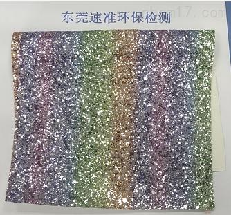 东莞速准环保检测-ROHS2.0多少钱