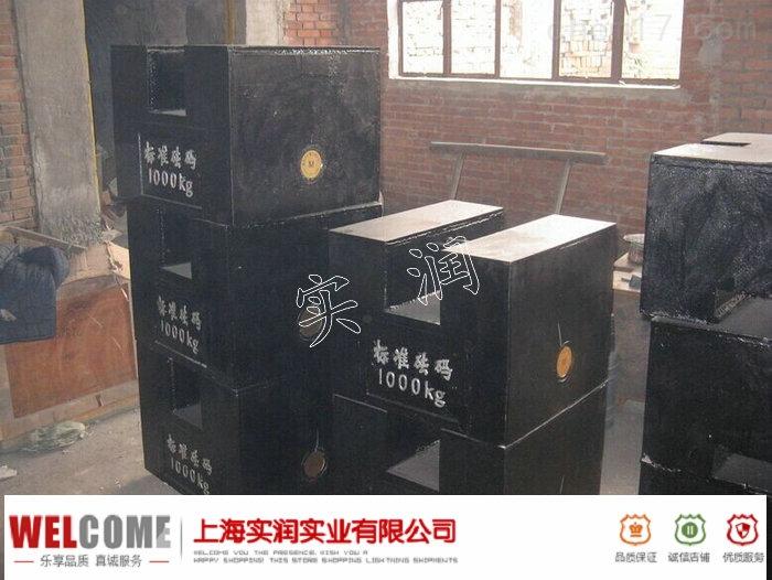 柳州1吨砝码,柳州1吨标准砝码