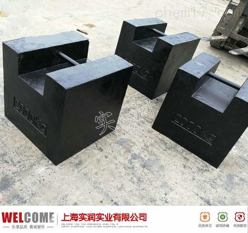 1000kg铸铁砝码发浙江衢州多少钱