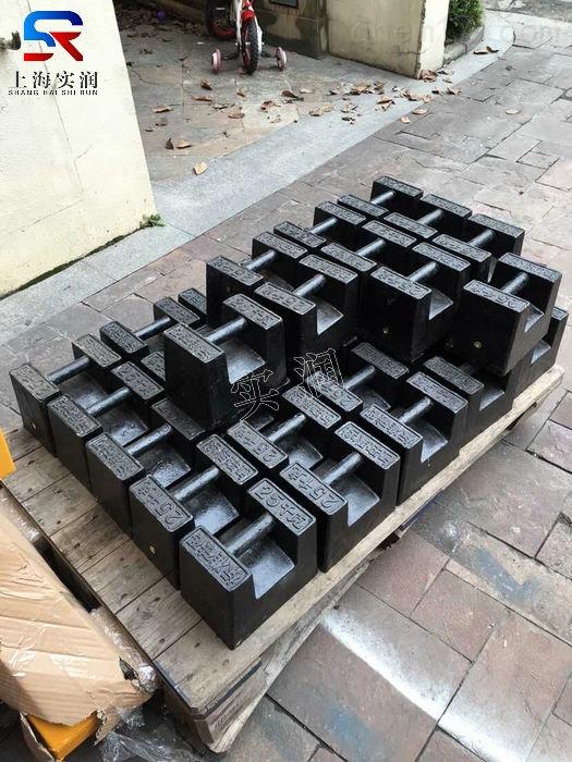 泰州20公斤标准砝码,铸铁砝码价格