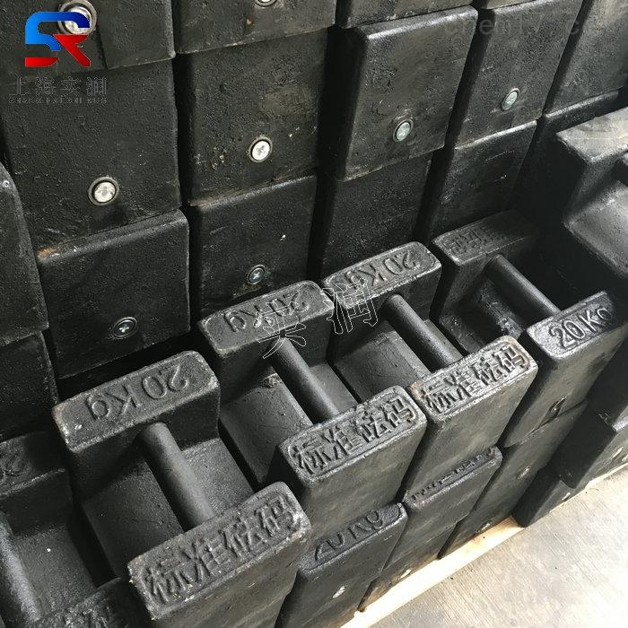 实润25kg铸铁砝码,25kg标准砝码