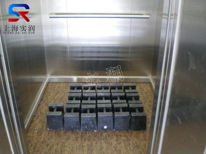 电梯配重指定25KG铸铁砝码、锁形砝码