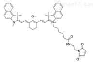 标记蛋白Cyanine7.5 maleimide/Cy7.5 MAL荧光染料