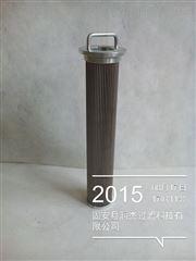 不锈钢油滤芯LA-80*330A25作用