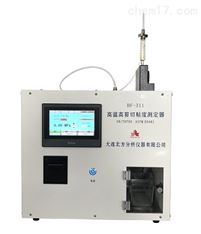 BF-311 高温高剪切粘度测定仪器
