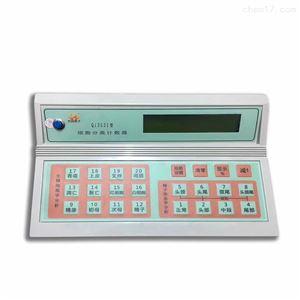 巴跃Qi3538高校竞赛专用细胞计数器计数仪