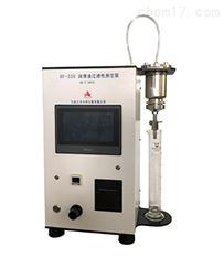 BF-330润滑油过滤性测定器