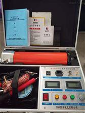 工频耐压试验装置电力承试承装承修