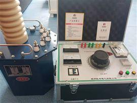 三级承试工频耐压试验装置10kvA/100KV