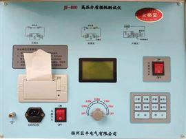 高压介质损耗测试仪成套三级设备